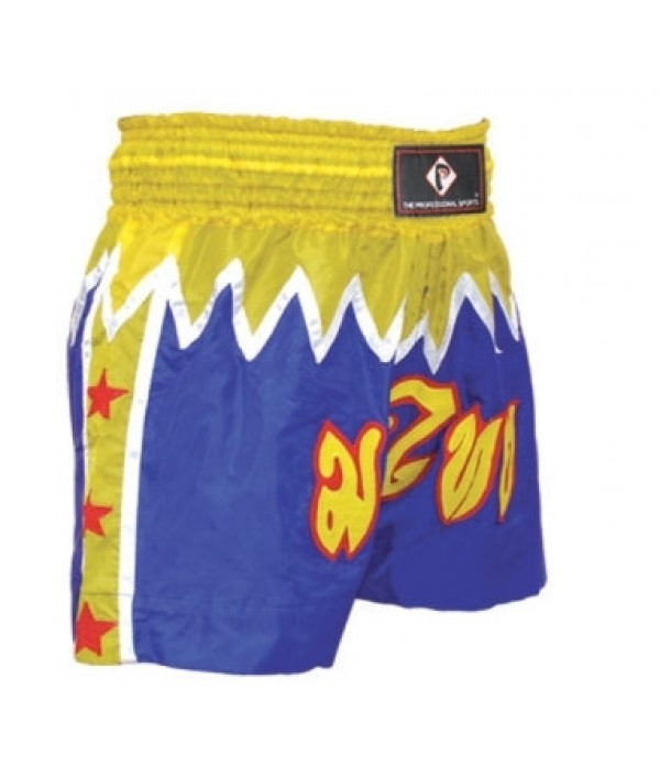 Fighter Thi Shorts